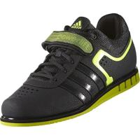 Adidas Powerlift 2.0. Dark Grey / Solar Yellow / Core Black.