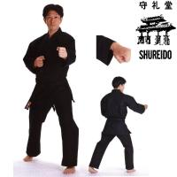 Shureido Black Karate Gi Set KB-11.
